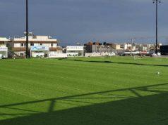 Γήπεδο Ατσαλένιου